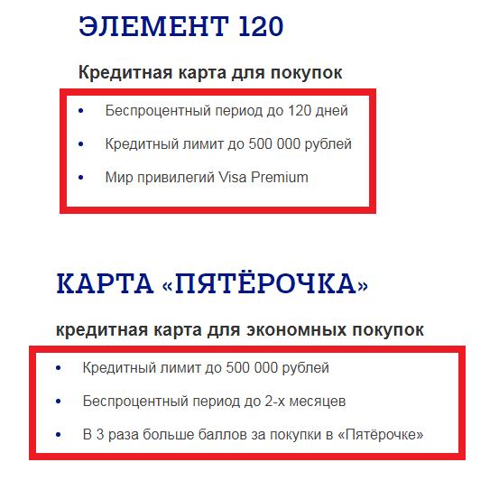почта банк кредитная ставка помощь в получении кредита в белоруссии