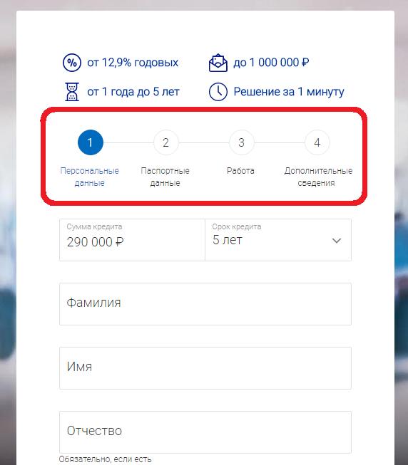 Восточный экспресс банк красноярск кредит пенсионерам