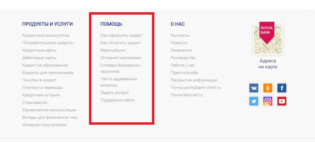 Взять кредит онлайн в Украине, займ денег в долг на карту